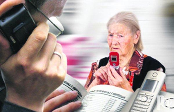 Телефонне шахрайство: що потрібно знати про нові схеми злочинців у столичному регіоні
