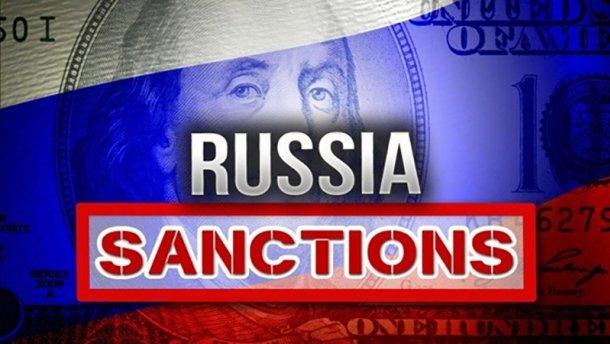 Росія втратила мільярди доларів через санкції США