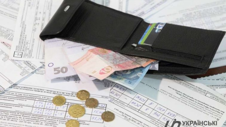 """""""Все залежить від …"""": Стали відомі нові подробиці про монетизацію субсидій"""