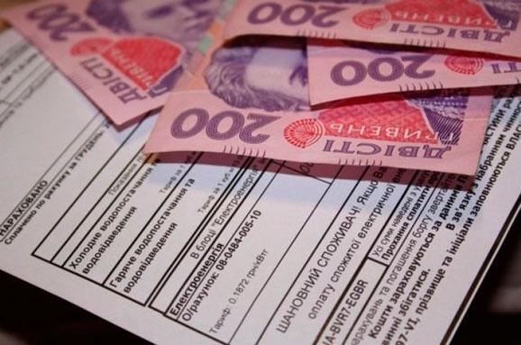 В Україні розпочалась монетизація субсидій: хто першим отримає гроші