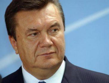Компанія Гонтаревої допомогла Януковичу вивести з України $1,5 млрд. Дізнайтеся деталі