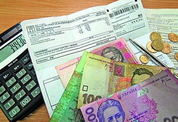Уже з 1 квітня: В Україні почнуть діяти нові тарифи на електроенергію, що потрібно знати
