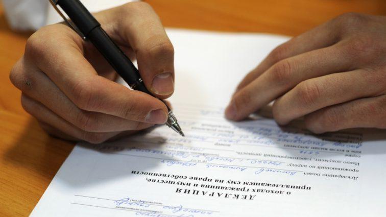 У чому причина: українцям обмежать доступ до декларацій чиновників