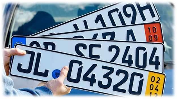 Черговий штраф за єврономера: дізнайтеся деталі
