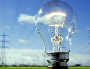 """Дізнайтесь, які прилади найбільше """"пожирають"""" електроенергію"""