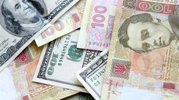 Долар і євро трохи здорожчають: офіційний курс валют на 2 лютого