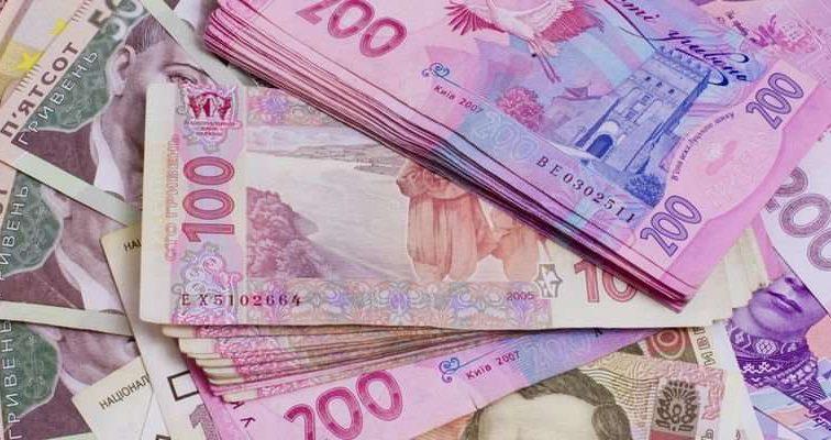 """""""Бережіть готівку!"""": Експерт попередив про наближення страшної кризи"""