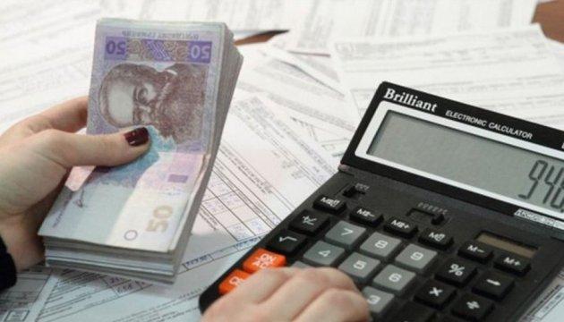 Монетизація субсидій: коли почнеться і що треба знати