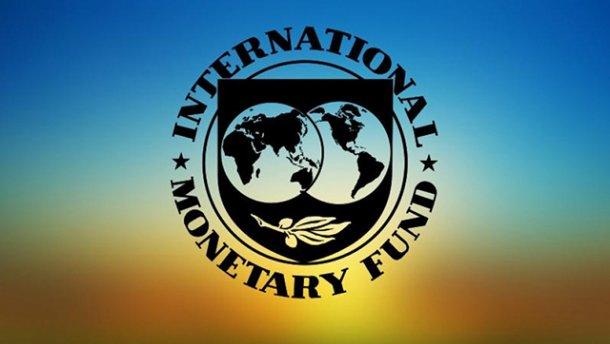 Не покращиться: МВФ зробив прогноз про рівень життя українців