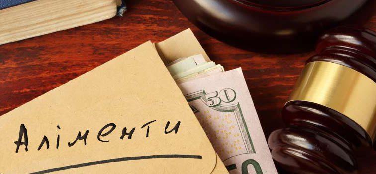 Боржники -під контролем: як тепер змушуватимуть виплачувати аліменти