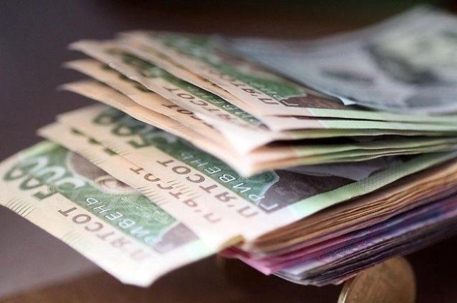 Рейтинг українських міст з найвищим рівнем середніх зарплат