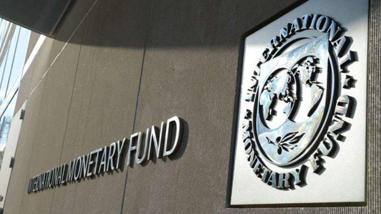 """""""Не виконали…"""": назвали причину, чому МВФ відмовляється надавати черговий транш"""