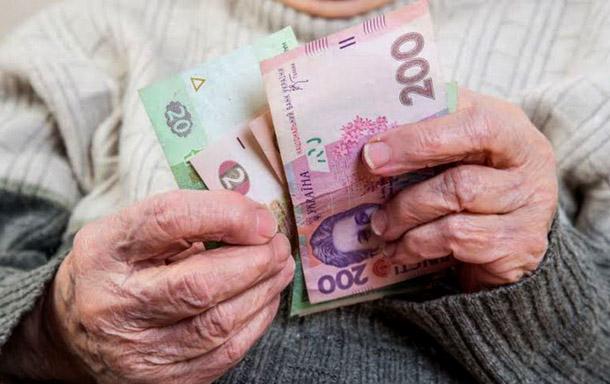 """""""Таких людей до трьох мільйонів"""": Кому з українців підвищать пенсію уже найближчим часом"""