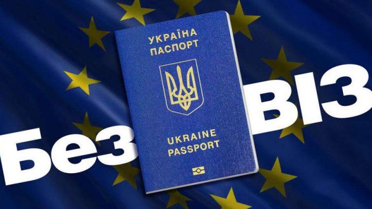 Українцям розширять безвіз: які країни попадають в перелік