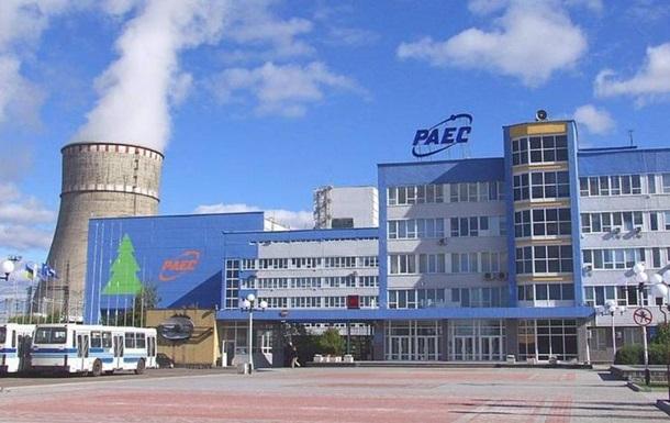 Регламентні роботи: Рівненська АЕС вивела другий енергоблок на ремонт