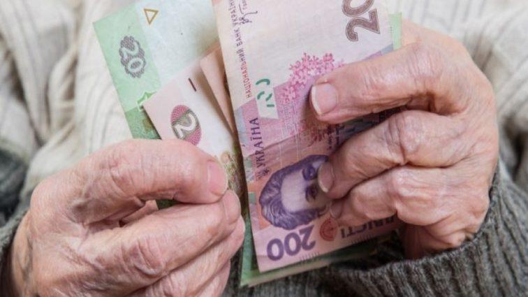 Страховий стаж та вихід на пенсію у 2018 році: коротко про головне