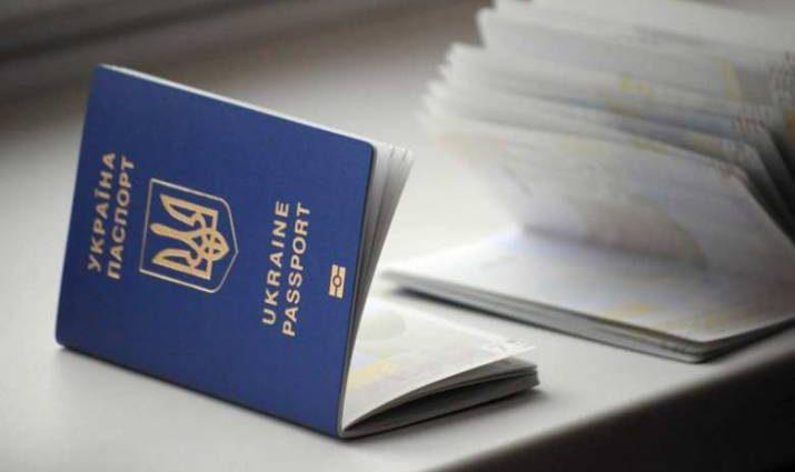"""""""Нововведення у оформленні паспортів"""": що потрібно знати кожному українцю"""
