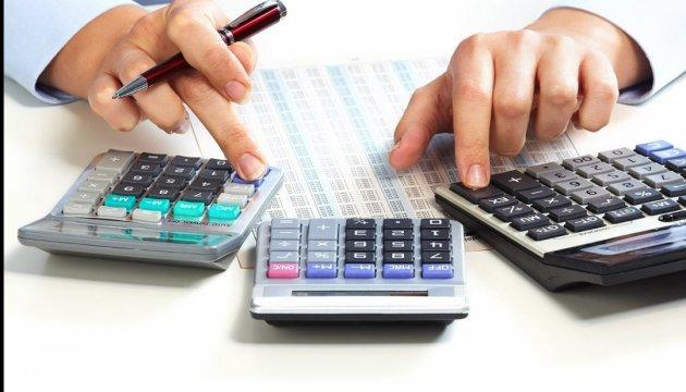 Повне скасування групи для платників податків: дізнайтесь подробиці