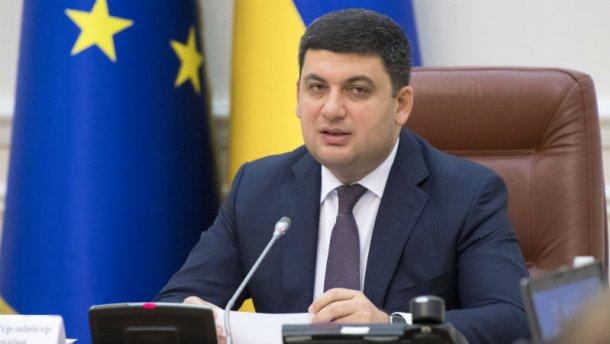 """""""Через катастрофічне падіння…"""": українці обурені новою заявою Гройсмана щодо газу"""
