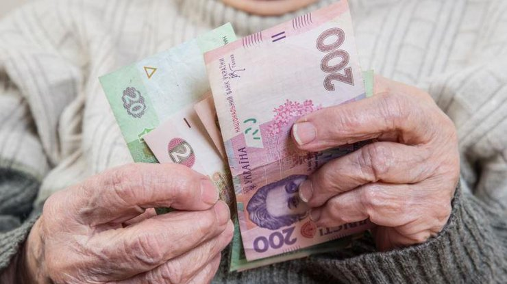 """""""Будуть це робити протягом трьох років"""": кому підвищать пенсії найближчим часом"""