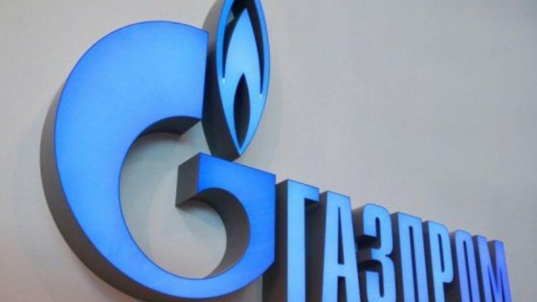 Газпром пояснив чому розірвав контракт з Нафтогазом