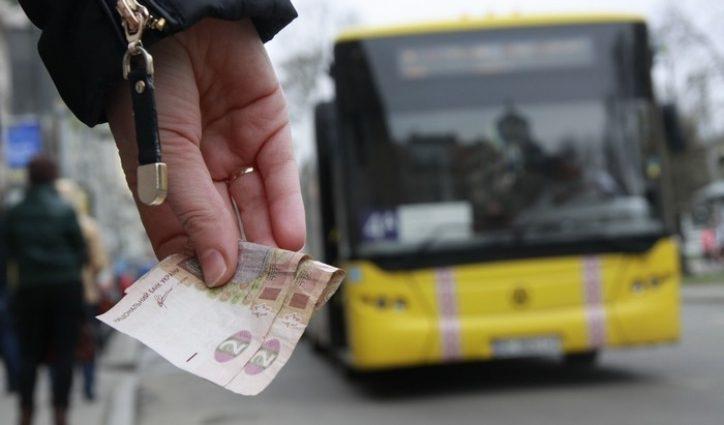 Пільги на проїзд: експерти розповіли, хто платитиме більше ніж за 30 поїздок в транспорті