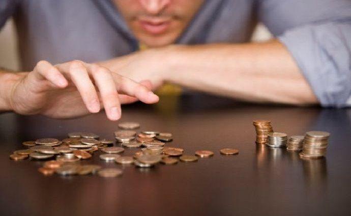 """""""Уряд відклав підняття мінімальної зарплати"""": дізнайтесь причину"""