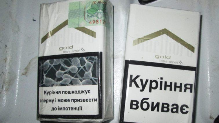 Як в Європі: наскільки в Україні злетять ціни на цигарки