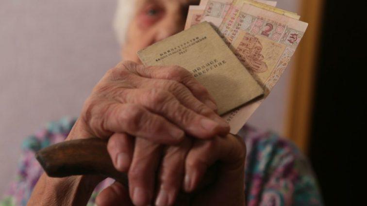 У Кабміні розповіли, кому збираються підняти пенсії