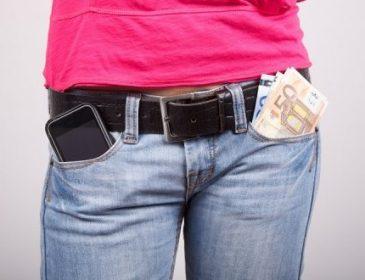 Чому в Чехії дуже дорого користуватись мобільним інтернетом?