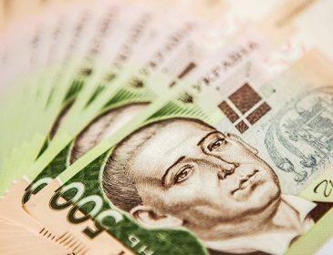 Аж до 8480 гривень: В Україні зросла зарплата