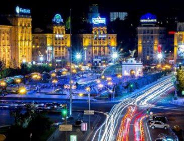 Київ в числі трьох найдешевших мегаполісів світу