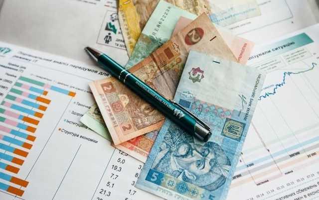 Газ на 810 гривень більше і зміни в пенсії: Що чекає українців вже з 1 червня