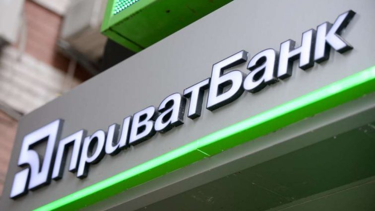 Заява про продаж ПриватБанку схвилювала всю країну
