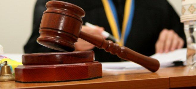 В Україні ВР схвалила створення Антикорупційного суду. Вже злетіли ціни