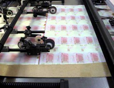 В Україні тепер будуть друкувати іноземну валюту