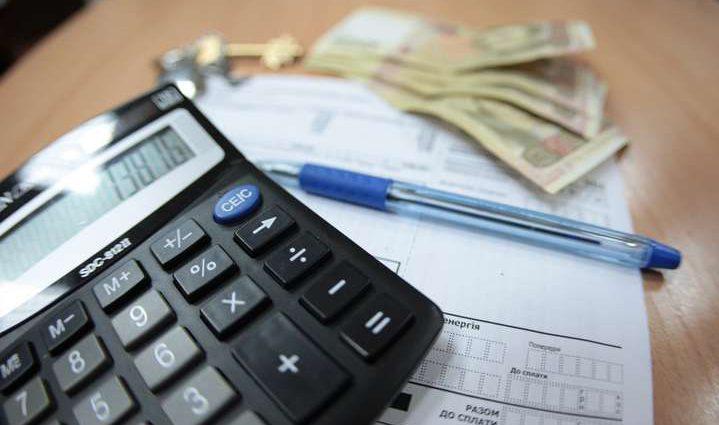 """""""Бачити рух коштів на банківських рахунках"""": В уряді запропонували новий спосіб контролювати одержувачів субсидій"""