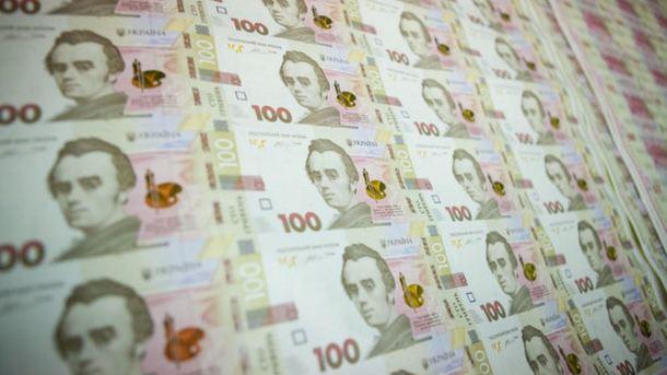 Що робити, якщо ви виявили у гаманці фальшиві гроші? Як розпізнати підробку?