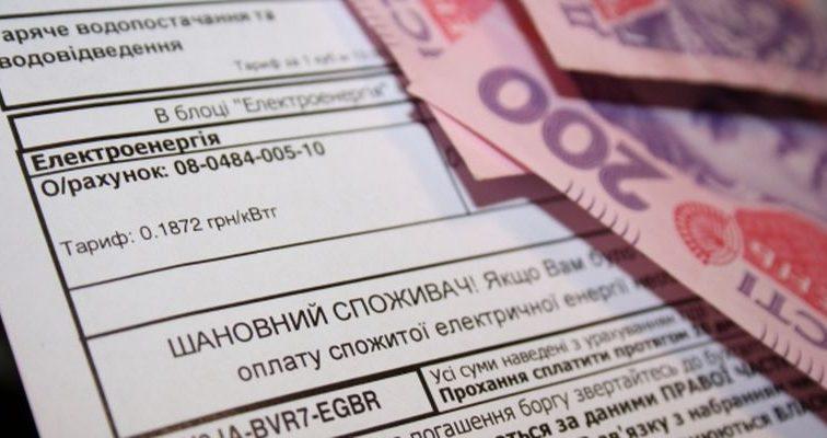"""""""Кому і за що не світить субсидія"""": Кабінет Міністрів України  затвердив зміни в програмі субсидування"""