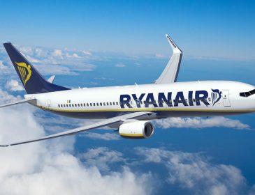 Ryanair запустить ще один міжнародний  рейс