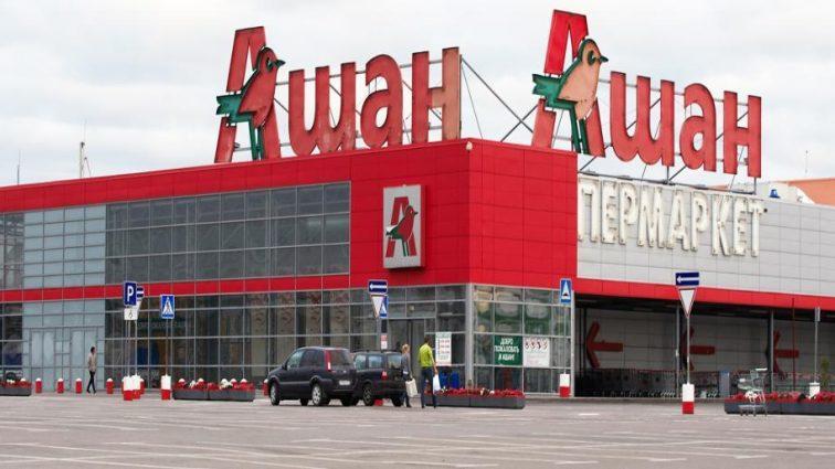 """Чому закрили супермаркет """"Ашан"""" у Києві?"""