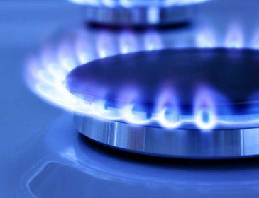 """""""Це необхідно, щоб продовжити співпрацю з МВФ"""": З серпня підвищать тарифи на газ"""