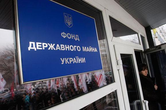 В Україні стартувала приватизація підприємств: перелік об'єктів