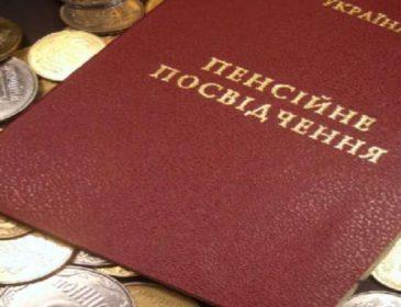 """""""Особливі умови виходу на пенсію"""": Хто з українців має право і скільки отримуватиме"""