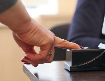 Для українців стала доступна нова банківська технологія