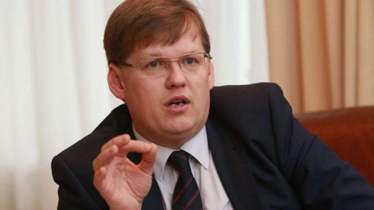 """Павло Розенко зробив важливу заяву про нову """"мінімалку"""""""