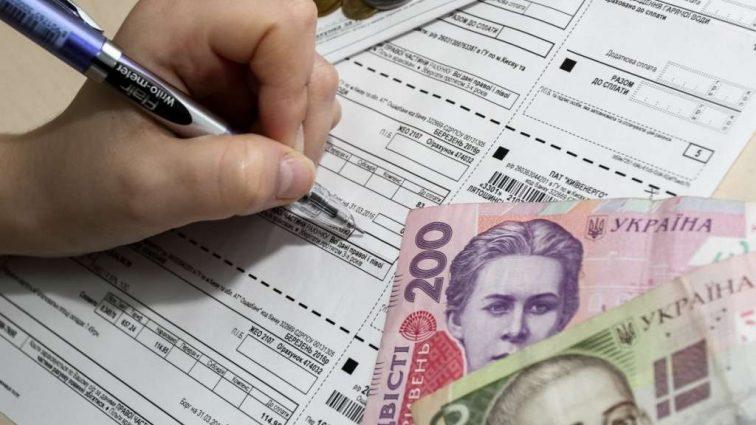 Постраждають родини АТОвців і пенсіонери: деталі нових обмежень для субсидіантів