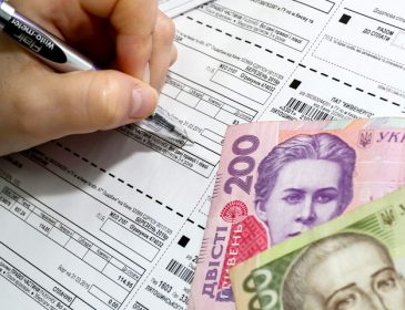 """""""А зарплати вистачить?"""": Наскільки подорожчають комунальні послуги в Україні"""