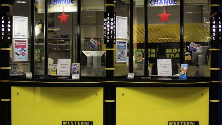 Тепер по-новому: в Україні змінилися правила грошових переказів за кордон