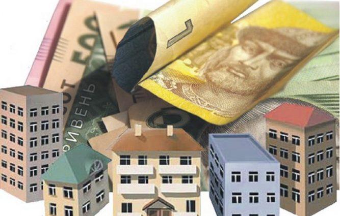 Арешт майна, штрафи і тарифи: Вся правда про податок на нерухомість в Україні